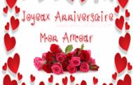 Je t'aime mon amour joyeux anniversaire avec des roses