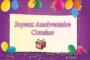 Jolie carte virtuelle joyeux anniversaire prénoms féminin