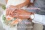 30 ans de mariage: les noces de perle